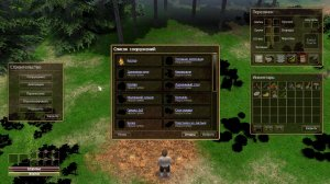 Force of Nature v1.0.12