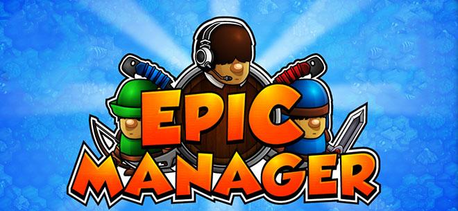 Epic Manager v1.2 - полная версия