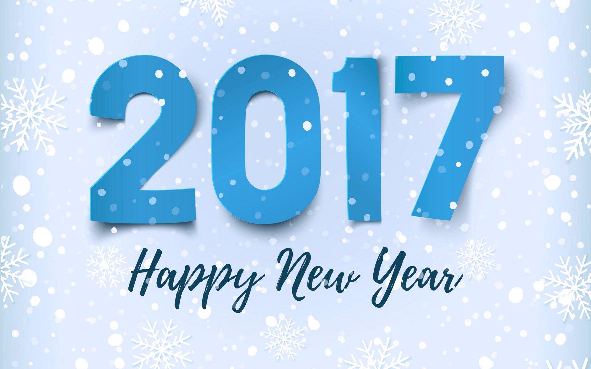 На новый 2017 год новинки музыки 2017