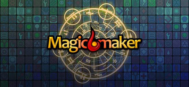 MagicMaker v1.0.15b - полная версия