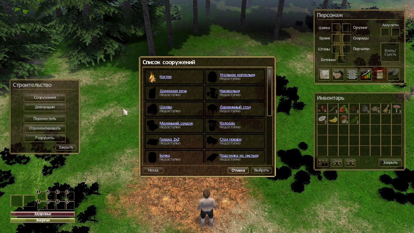 Force of Nature v1.0.20