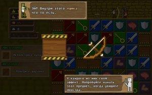 You Must Build A Boat PC v1.2.1791 - полная версия на русском