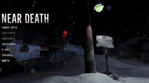Near Death v1.07u1 - полная версия на русском