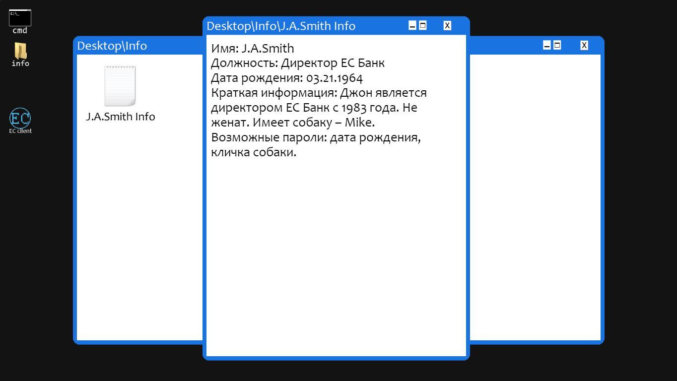 hack_me v1.3.2