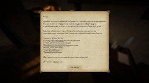 Leaving Lyndow v1.1.0 - полная версия на русском