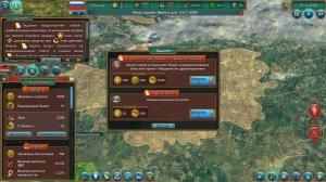 Realpolitiks v1.4.3 – полная версия на русском