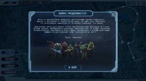 Alien Shooter TD v1.2.10 – полная версия на русском