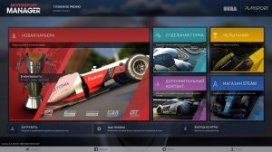 Motorsport Manager v1.53.16967 + 5 DLC – торрент