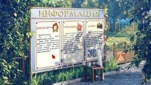 Бесконечное Лето / Everlasting Summer v1.2 – на русском