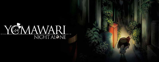 Yomawari: Night Alone v14.02.2017 - полная версия