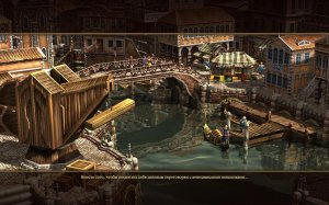 Anno 1404: Gold Edition v1.3.3645 – торрент