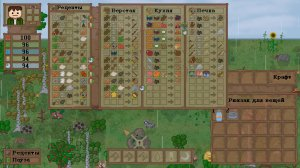 Lost In Woods 2 v2.3.1 - полная версия на русском