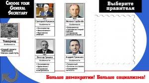 Кризис в Кремле / Crisis in the Kremlin - полная версия на русском