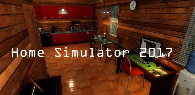Home Simulator 2017 v1.0.2 - игра на стадии разработки