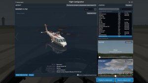 X-Plane 11 v1.0.110025 - на русском