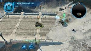 Halo Wars: Definitive Edition v1.2033.2.0 – торрент