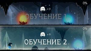 Parallyzed - полная версия на русском