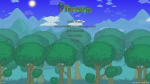Скачать Terraria PC – игра Террария на русском