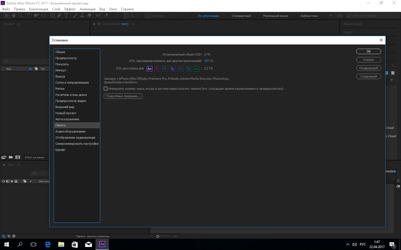 Бесплатно скачать программу after effects через торрент