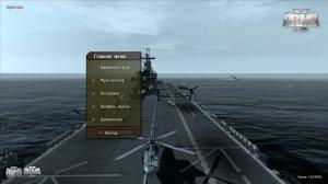 Arma 2: Combined Operations v1.62.95248 – торрент