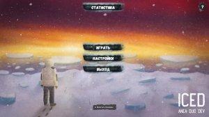 ICED v23.05.2017 - полная версия на русском