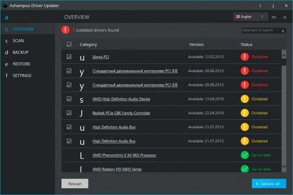 Ashampoo Driver Updater v1.1.0.27413