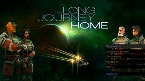 The Long Journey Home v1.23.14893 – торрент