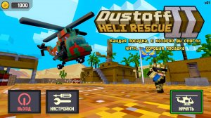 Dustoff Heli Rescue 2 – торрент