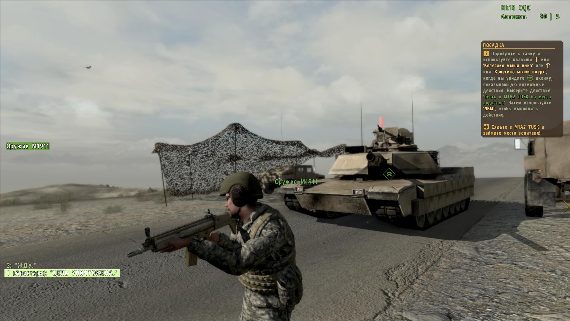 Arma 2 скачать игру с модом
