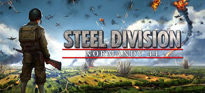 http://vsetop.com/uploads/posts/2017-05/vsetop.com_1495611927_steel_division_normandy_44.jpg