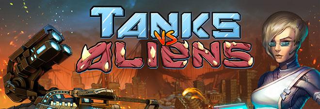 Tanks vs Aliens на русском – торрент