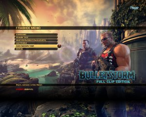 Bulletstorm: Full Clip Edition – торрент