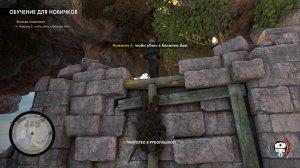 Sniper Elite 4 v1.5.0 + DLC – торрент