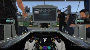 F1 2016 v1.8.0 + DLC - торрент