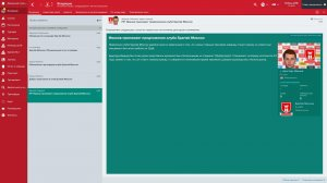 Football Manager 2017 v17.3.1 + DLC на русском