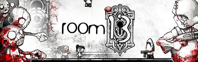 room13 v25.01.17 - полная версия