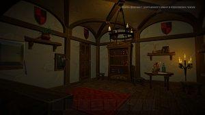 Goodbye My King v0.0.8 - игра на стадии разработки