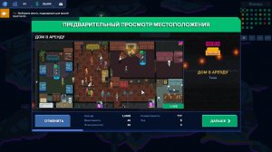 Party Hard Tycoon v0.9.012.a - игра на стадии разработки
