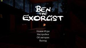 Ben The Exorcist – полная версия на русском