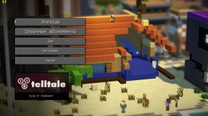 Minecraft: Story Mode - Season Two - Episode 1-4 – полная версия на русском