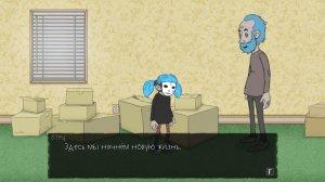 Sally Face Episode 1-4 – на русском
