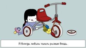 MechaNika - полная версия на русском