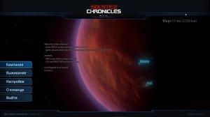 Solstice Chronicles: MIA v1.03 – полная версия на русском