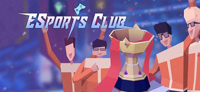 ESports Club v0.10555 - игра на стадии разработки