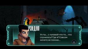 Randall v1.03 - полная версия на русском