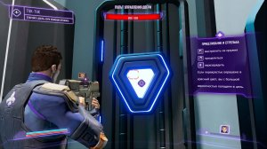 Agents of Mayhem v1.05 на русском – торрент