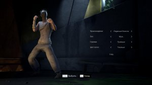 Absolver v1.22 410 + DLC – полная версия на русском