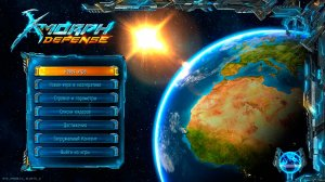 X-Morph: Defense на русском – торрент