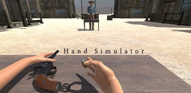 Hand Simulator v4.8f2 - полная версия