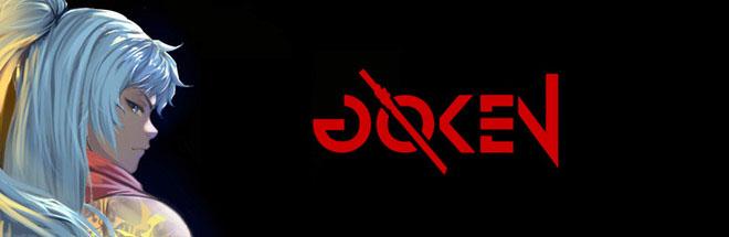 GOKEN v1.3.1 - игра на стадии разработки
